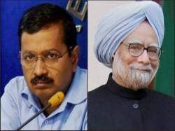 Thursday Kejriwal Launched Veiled Attack On Prime Minister Narendra Modi