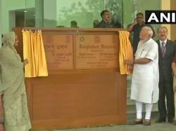 Bangladesh Bhavan Vishwa Bharati Inaugurated Prime Minister Of Two Countries