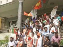 Bjp Set Win Karnataka Assembly Elections With Complete Majority