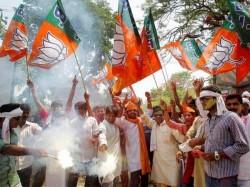 Bjp Wins Fulbari Panchayat Re Election At Jalpaiguri