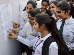 Cbse Ten Class S Result And Four Students Take First Place