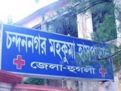 Several Students Chandannagar Hostel Fall Ill After Eating Biriyani