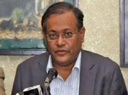 Awami League Criticises Bnp Their Leader Khaleda Zia