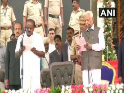 Hd Kumarswamy S Sworn Ceremony Live Updates