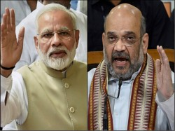 Pm Narendra Modi Bjp President Amit Shah Congratulates Party Workers After Karnataka Result
