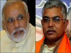 Pm Narendra Modi Asks Dilip Ghosh How Are You