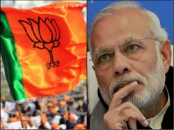 Bjp Workers Write Letter Pm Narendra Modi After Leaving Hous
