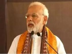 Pm Narendra Modi Apologizes Water Crisis Vishwabharati
