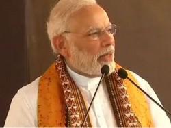 Pm Narendra Modi Gives Message Vishwabharati Development 100 Villages