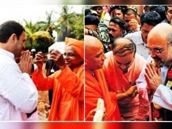 Mutt Politics Karnataka