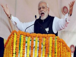 Narendra Modi Get Into Election Mode From 26th May