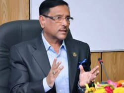 Bangladesh Minister Obaidul Kader Gives His Message Be With The People