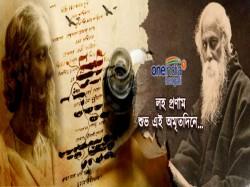 Mamata Banerjee Posted Kabi Pranam Pictures Facebook