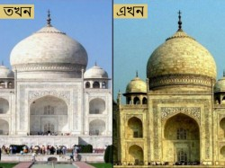 Supreme Slams Asi Not Prtecting Taj Properly