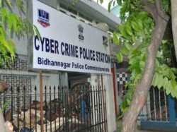 One Arrests Bidhannagar Police Connection With Cheating The Name Of Medical Admission