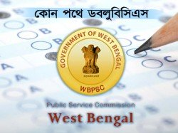 The Allegations Corruption Against The West Bengal Public Sevice Commission
