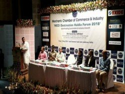 Government Is Taking Special Initiative Create Industrial Friendly Environment Haldia Says Minister
