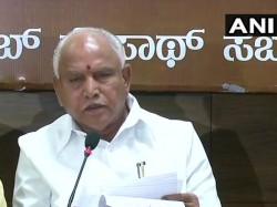 Bs Yeddyurappa Reach Raj Bhawan Attacks Congress Style