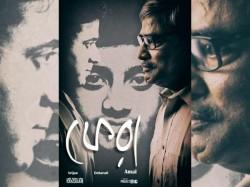 Bbw Film Festival Prayasama Film Phera