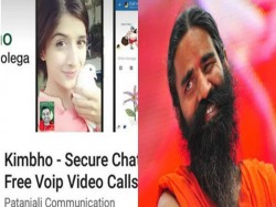 Fake Patanjali Kimbho Apps Are Flooding The Play Store