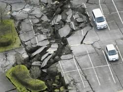 At Least 3 Killed 200 Injured As Strong Quake Hits Osaka