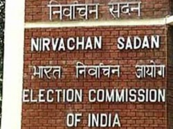 Election Commission Has Given Order On The Transfer The State Officials