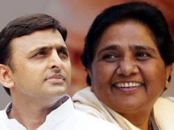 Sp Leader Akhilesh Yadav Gives Message Bsp Leader Mayavati