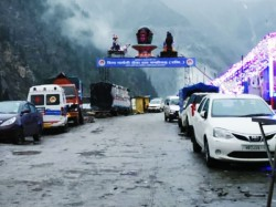 Bad Weather Disrupts Amarnath Yatra Only 1007 Pilgrims Able To Do The Pilgrimage On First Day