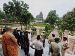 Sentenced Life Bodh Gaya Serial Blast Case