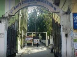 Kolkata Police Arrests Five Relation Alleged Nude Harassment In St Pauls College