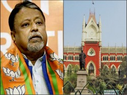 Bjp Leader Mukul Roy Gets Bail The Case Congress Leader Mystery Death