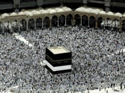 A Man Commited Suicide At The Muslims Holliest Site Mecca Grand Mosque