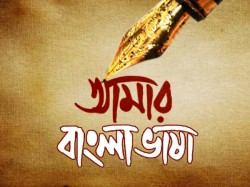 Bengali Language Is Now Second Place All Constitutional Language In India