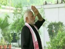 Central Govt Releases Money Yoga Gram Shantiniketan