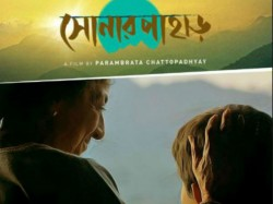 Here Is The Release Date Paramabrata S Sonar Pahar