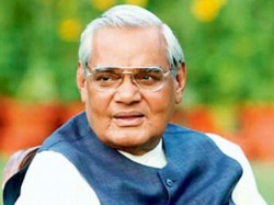 Former Pm Atal Bihari Vajpayee S Full Recovery Next Few Days Says Aiims