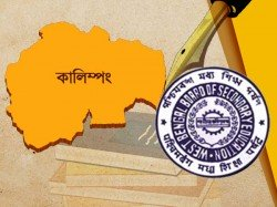 New Ditrict Kalimpang Comes Forward First Eight West Bengal In Madhyamik