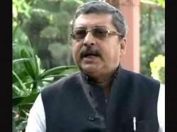 Tmc Mp Kalyan Banerjee Criticises Narendra Modi From Medinipur