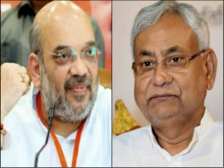 Amit Shah Will Meet With Nitish Kumar Demand Compromise Seat Share