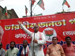 Bjp Workers Give Great Response Narendra Modi S Meeting At Midnapur