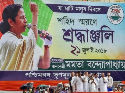 Mamata Banerjee Leaks That How Did Bjp Win Trust Vote Loksabha
