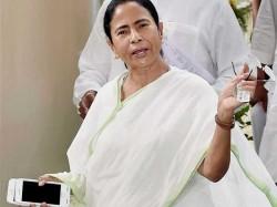 Cm Mamata Banerjee Visits Alipore Campus Calcutta University