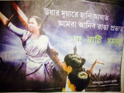 Tmc Plans Cover The Narendra Modi S Route With Mamata Banerjee S Hording And Flex
