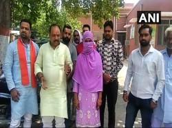 A Case Love Jihad Has Emerged Uttar Pradesh Meerut