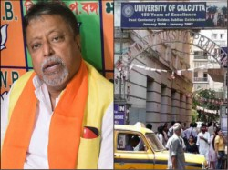 Mukul Roy Doesn T Get Permission Enter Calcutta University