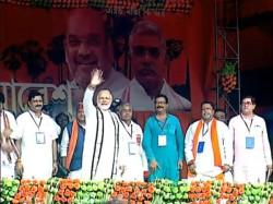 Prime Minister Narendra Modi Speaks Against Trinamool Congress Mamata Banerjee