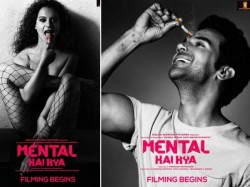 Kangana Rajkummar Share The Release Date Mental Hai Kya With A Fun Video