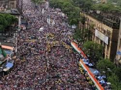 Get The Live Updates On 21 July Tmc Rally Kolkata