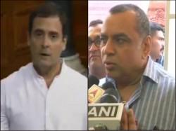 Bjp Mp Paresh Rawal Criticizes Congress President Rahul Gandhi