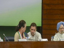 Congress Working Committee Leaders Push Strengthening Alliance Before
